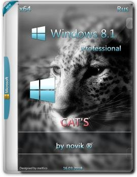 Windows 8.1 {х64} Professional CAT'S / by novik