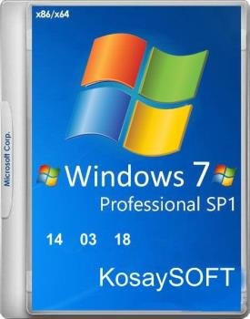 Облегченная сборка Windows 7 SP1 Pro nimble (x86-x64) by KosaySOFT