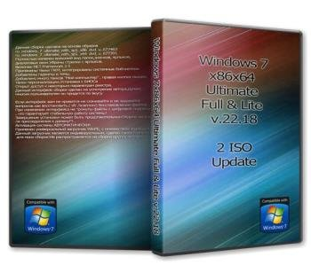 Windows 7x86x64 Ultimate Full & Lite (Uralsoft)
