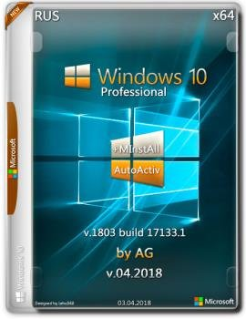 Windows 10 Pro x64 17133.1 +MInstAll v.04.2018 AutoActiv by AG