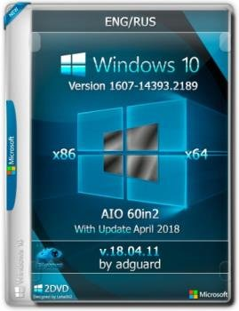 Сборка Windows 10 Version 1607 with Update [14393.2189] (x86-x64) AIO [60in2] adguard
