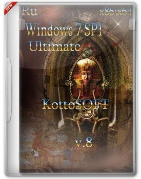 Windows 7 SP1 Ultimate KottoSOFT (x86x64) (Ru) [v.82018]