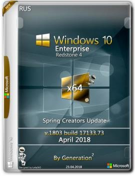 Новая сборка Windows 10 Enterprise x64 RS4 v.1803 April 2018 by Generation2