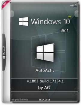 Скачать windows 10 активированная.