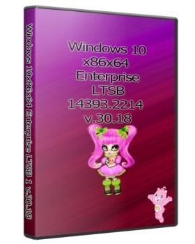 Windows 10 x86x64 Enterprise LTSB 14393.2214 (Uralsoft)