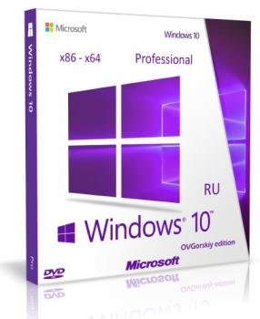 Windows 10 Professional VL (x86-x64) 1803 RS4 by OVGorskiy®05.2018 2DVD