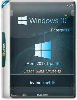 Windows 10 Enterprise v1803.48 {x64} by molchel
