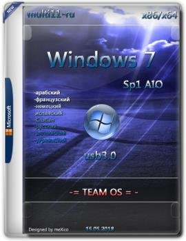 Windows 7 Sp1 AIO {x86x64} 11in2 [USB 3.0] May2018 / by -= TEAM OS = -