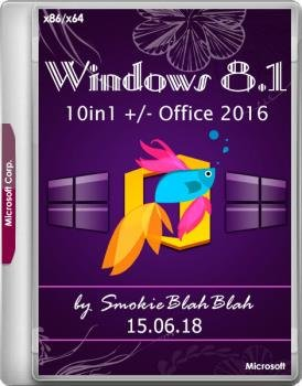 Windows 8.1 (x86/x64) 10in1 +/- Office 2016 SmokieBlahBlah 15.06.18