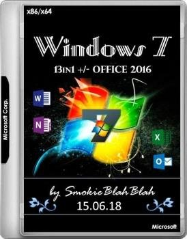 Windows 7 SP1 (x86/x64) 13in1 +/- Office 2016 by SmokieBlahBlah 15.06.18