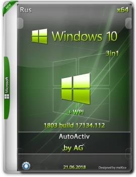 Windows 10 {3in1} x64 +WPI / by AG / 06.2018 [17134.112 AutoActiv]