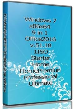 Windows 7x86x64 9 in 1 & Office2016 (Uralsoft)