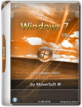 Windows 7 Pro SP1 {x86} v.6.1 (сборка 7601) / by MoverSoft / 08.2018
