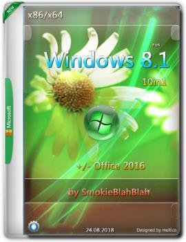 Windows 8.1 (x86/x64) 10in1 +/- Office 2016 SmokieBlahBlah 24.08.18