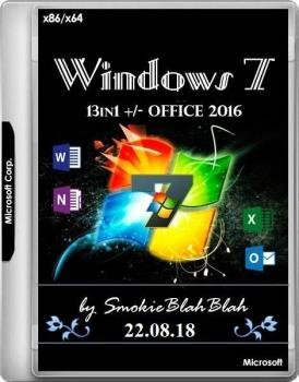 Windows 7 SP1 (x86/x64) 13in1 +/- Office 2016 by SmokieBlahBlah 22.08.18