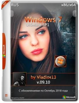 Windows 7 Ultimate SP1 x86x64 By Vladios13 v.09.10