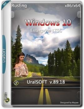 Windows 10 Enterprise LTSC 17763.55 by UralSOFT (x86-x64)