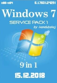 Windows 7 SP1 RU 6.1.7601.24291 (x86/x64) by ivandubskoj (15.12.2018)