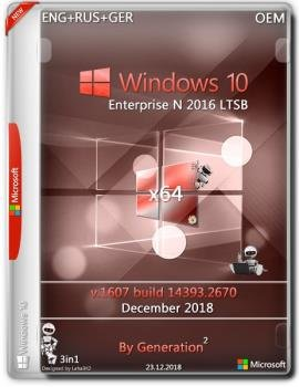 Windows 10 Enterprise N 2016 LTSB x64 Dec 2018 by Generation2