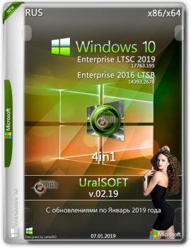 Windows 10x86x64 Enterprise LTSC & LTSB by Uralsoft