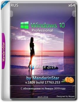 Windows 10 Pro (1809) X64 + Office 2019 by MandarinStar (esd) 20.01.2019