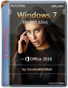 Windows 7 SP1 (x86/x64) 52in1 +/- Office 2016 by SmokieBlahBlah 20.01.19