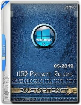 Windows 10 x64 USB Project Release by StartSoft 05-2019