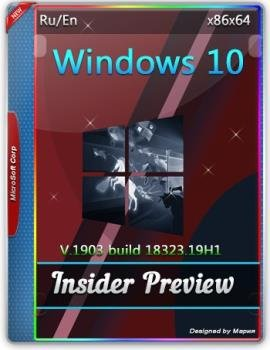 Windows 10 Insider Preview 1903 build 18323.1000 (19H1) (x86-x64)