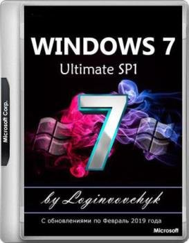 Windows 7 Ultimate SP1 с программами loginvovchyk 64bit