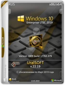 Windows 10x86x64 Enterprise LTSC 17763.379 by Uralsoft