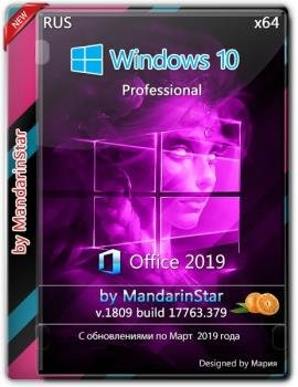 Windows 10 Pro (1809) X64 + Office 2019 by MandarinStar (esd) 16.03.2019