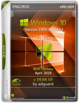 Windows 10 Version 1903 with Update [18362.53] AIO 64in2 (x86-x64) by adguard (v19.04.10)