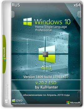 Windows 10 (v1809) HSL/PRO by KulHanter v20.2 (esd) 64bit