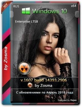 Windows 10 Enterprise LTSB x64 by Zosma (16.04.2019)