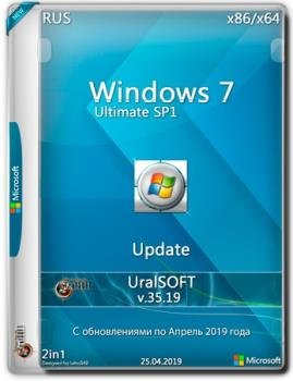 Windows 7x86x64 Ultimate Обновленная by Uralsoft