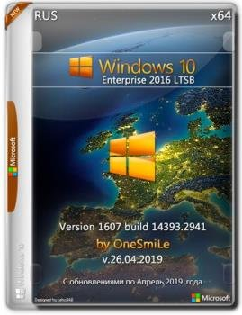 Windows 10 Enterprise LTSB 2016 Rus by OneSmiLe x64bit