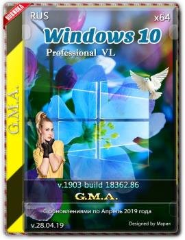 Windows 10 PRO VL 1903 RUS G.M.A. v.28.04.19 64bit