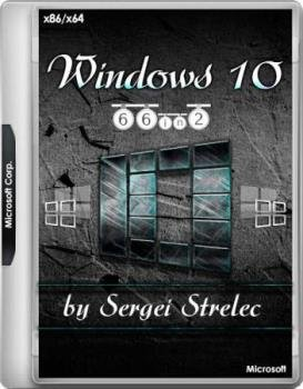 Windows 10 1903 18362.116 (66in2) Sergei Strelec x86/x64