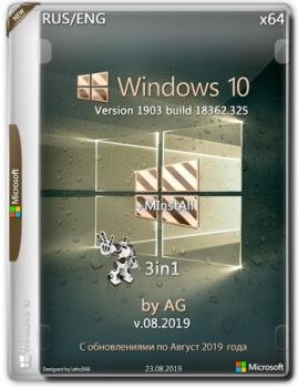Windows 10 3in1 x64 WPI by AG 08.2019 [18362.325]