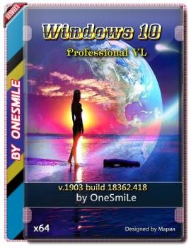 Windows 10 Pro VL 1903 18362.418 x64 Rus by OneSmiLe (16.10.2019)