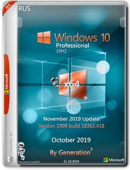 Windows 10 Pro v.1909.18363.418 OEM Октябрь 2019 by Generation2 64bit
