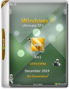 Windows 7 Максимальная SP1 x64 3in1 OEM Dec 2019 by Generation2