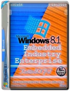 Windows Embedded 8.1 Industry Enterprise KottoSOFT v.18 (x86-x64) (2020)