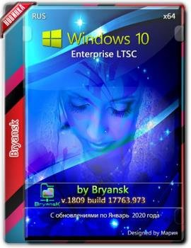 Windows 10 LTSC Dmitryi-Bryansk 1809 (17763.973) (x64)