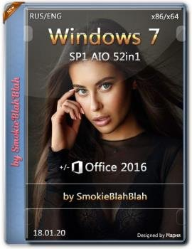 Windows 7 SP1 (x86/x64) 52in1 +/- Office 2016 by SmokieBlahBlah Январь 2020