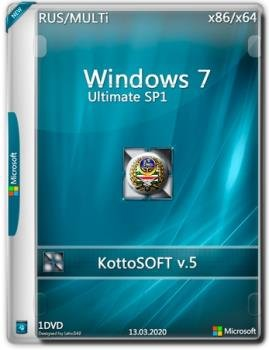 Windows 7 SP1 Ultimate (RuMi) (x86x64) v.5 by KottoSoft