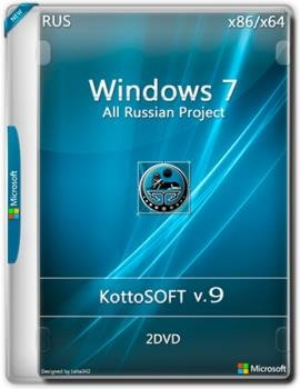 Windows 7 SP1 Все версии Russian Project KottoSOFT (x86x64)