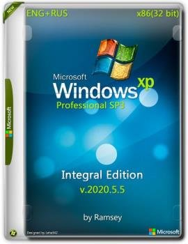 Windows XP Professional SP3 Integral Edition v.2020.5.5 (x86)