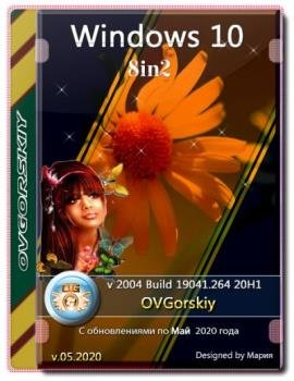 Windows 10 x86-x64 Ru 2004 20H1 8in2 Orig-Upd 05.2020 by OVGorskiy® 2DVD