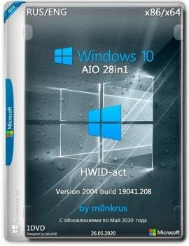 Windows 10 (v2004) RUS-ENG x86-x64 -28in1- HWID-act (AIO) by m0nkrus